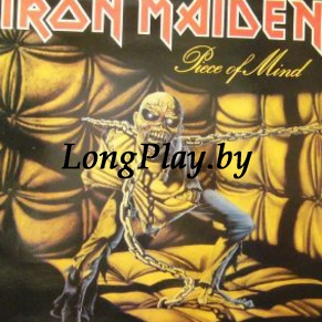Iron Maiden ‎ - Piece Of Mind