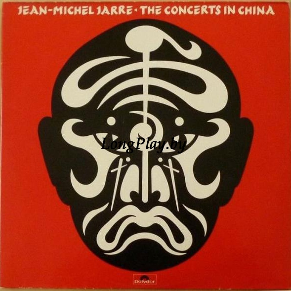 Jean-Michel Jarre ‎ - The Concerts In China