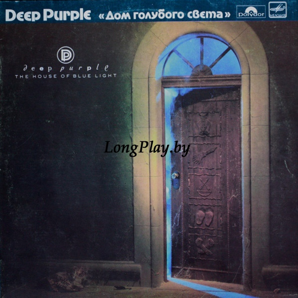 Deep Purple  - The House Of Blue Light RUS