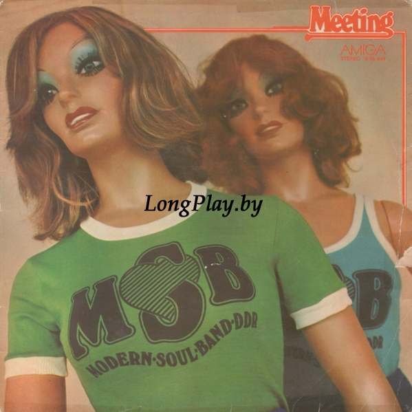 Modern Soul Band - Meeting