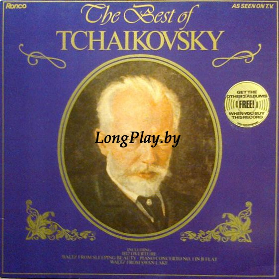 Tchaikovsky - The Best Of Tchaikovsky