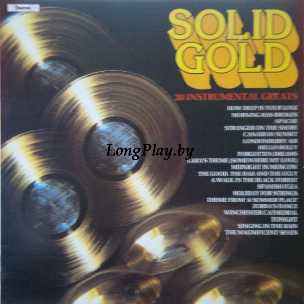 Unknown Artist  - Solid Gold