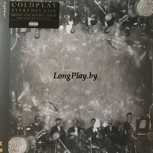 Coldplay - Everyday Life ++