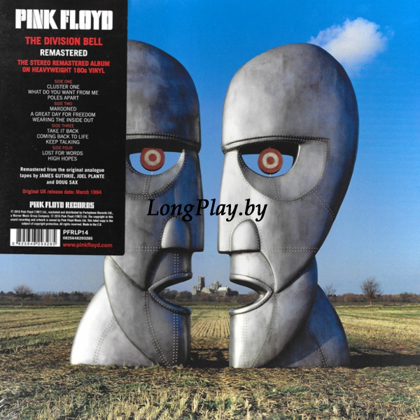 Pink Floyd ‎ - The Division Bell ++