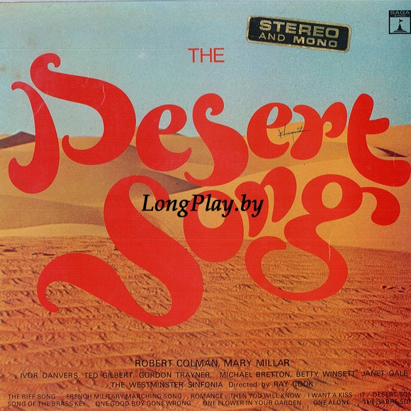 Various - The Desert Song