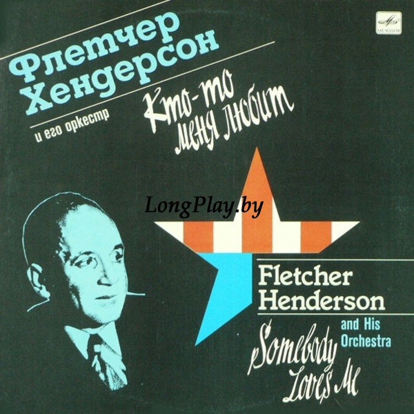 Fletcher Henderson And His Orchestra ‎ - Somebody Loves Me