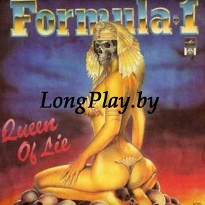 Formula-1 - Queen Of Lie